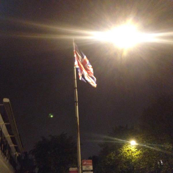 Squinter's less-then-perfect pic of the Ormeau Road's newest flag